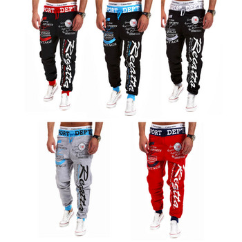 Outdoor Trousers 2016 Hot Sale Mens Letter Printing Baggy Harem Cool Long Pants Jogger Sport wear 21 Styles Plus Size M-XXL