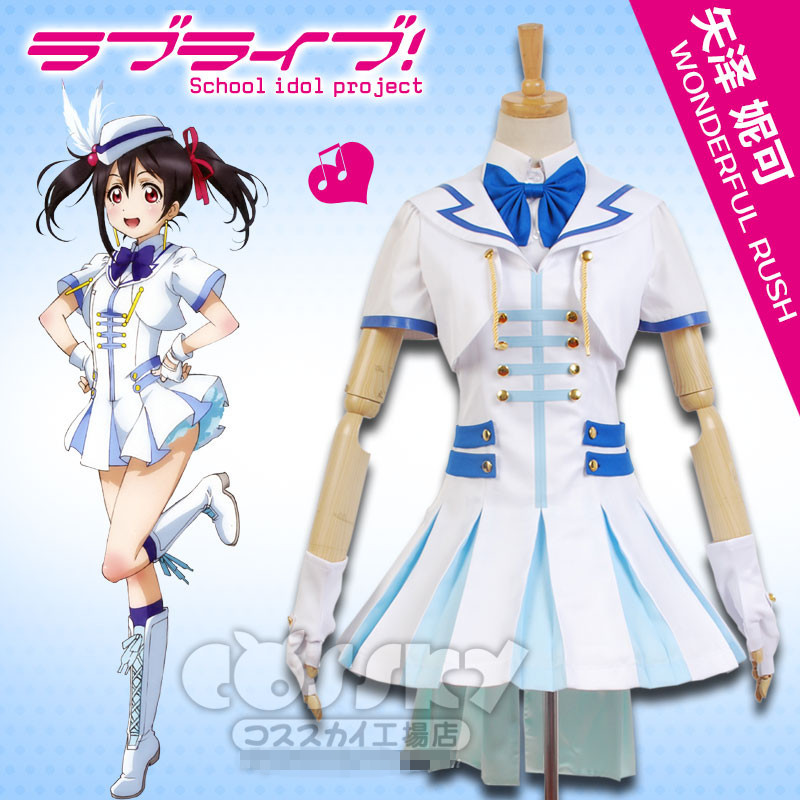 Lovelive!Nico Yazawa leading track Uniform Anime Cosplay Costume Halloween Clothes Shirt+Vest+Dress+ Gloves+ Stockings+TieОдежда и ак�е��уары<br><br><br>Aliexpress