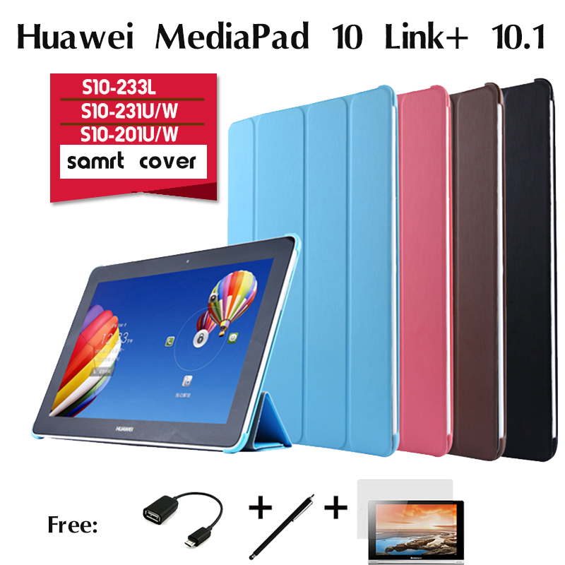 """For Huawei MediaPad 10 Link + / Link/ FHD thin leather case S10-233L/ S10-201U/W/ S10-231U/W tablet PC 10.1"""" fixture smart cover(China (Mainland))"""