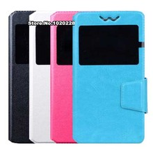 Jiayu s2 Case cover leather PU 5 inch leather case for Jiayu s2 cover case UP down Jiayu s2 phone case back cover+gift