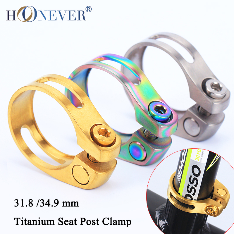 Titanium Alloy Bicycle Seat Post Clamp Bicycle Parts Abrazadera Tija 3Colors 18g 31.8mm/34.9mm Seatpost Clamping For MTB(China (Mainland))