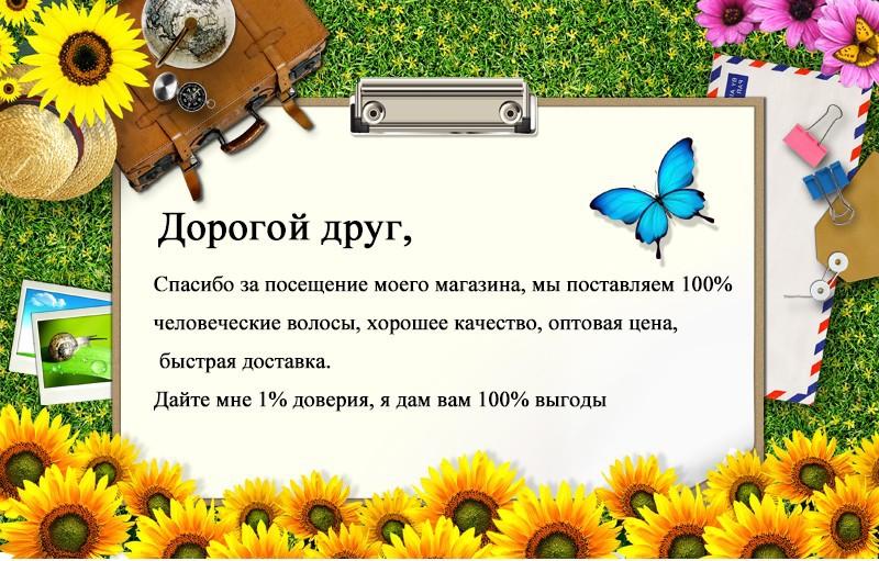 Russia(1)