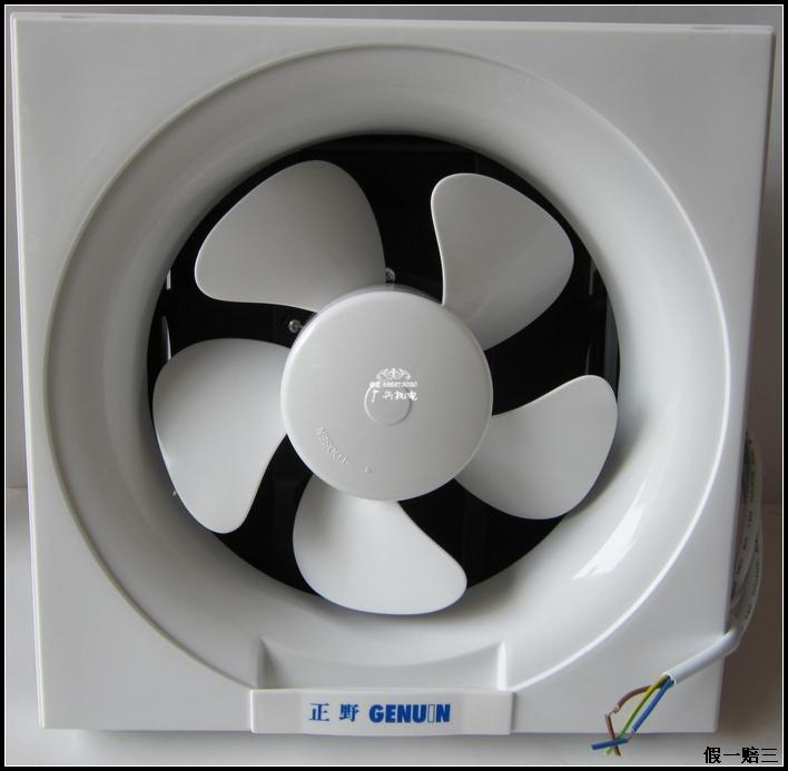 Ventilateur salle de bain silencieux for Ventilateur de fenetre