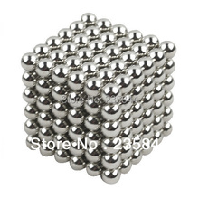 magnetic ball price