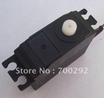 DOMAN DM-S0250 25g rc servo for brushless rc jet