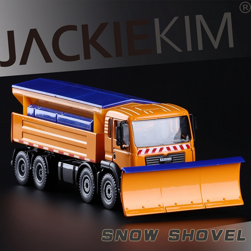 High Simulation Exquisite Collection Toys: KDW Car Styling Snow Shovel Model 1:50 Alloy Truck Model Fast&Fruious(China (Mainland))