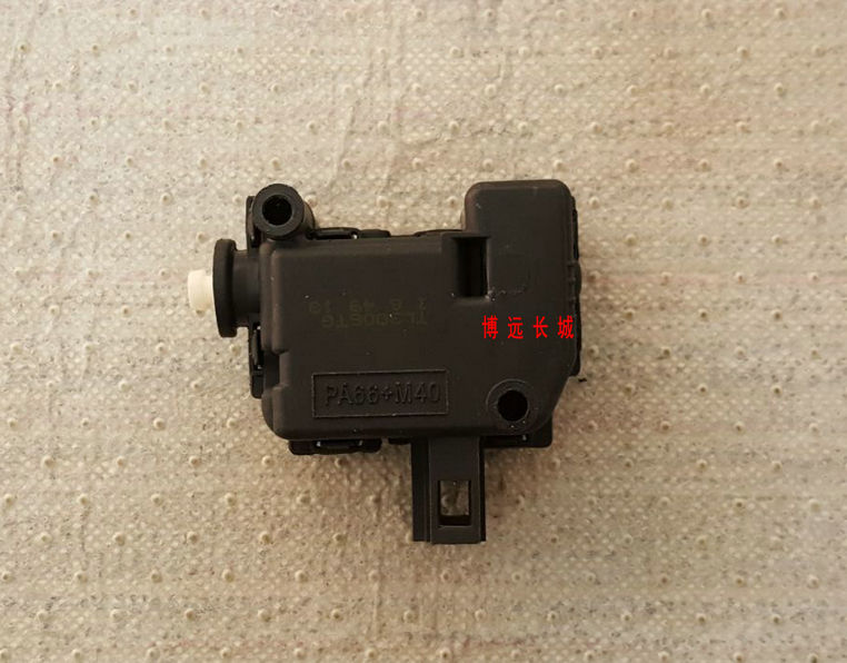 The Great Wall hover H5 rear door locking device back door locking device in the control latch original accessories(China (Mainland))