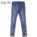 LUCKY STAR Jeans for Women high waist Ripped jeans Skinny Hole Denim Pencil Pants Stretch jeans