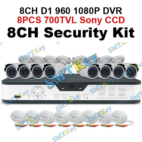 8 DVR system camera kit 8pcs 700tvl sony ccd waterproof camera and 8CH D1 960H 1080P DVR(China (Mainland))