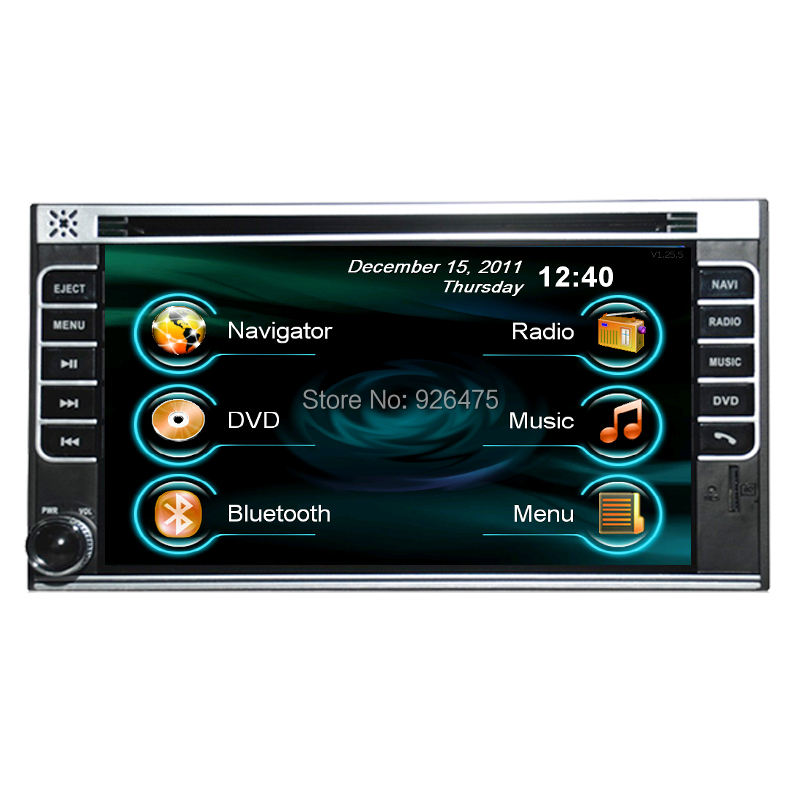 Universal Car DVD Player with gps resistance or capactive for Universal 2Din(C6209N) with touch screen software 3g(China (Mainland))