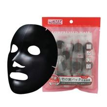 30 Pz Compressa atural Imballaggio di Bambù del Carbone di legna Maschera Cura del Viso Oil-Controllo Pulire Il Face Mask Tutto Il Viso(China (Mainland))