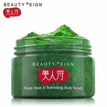 Meirenfu Cucumber peeling skin whitening and moisturizing body rub mud exfoliating scrub body care 120g BB057G(China (Mainland))