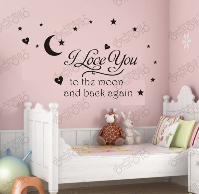 I Love You moon star Removable Vinyl Wall Sticker Bedroom Decal Quotes Nice Gift children kids room