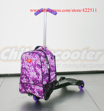 """New 18""""Scooter Backpack Children Scooter School Bag Trolley Kids Skateboard Backpack Scooter (Spare Parts Accessories)(China (Mainland))"""
