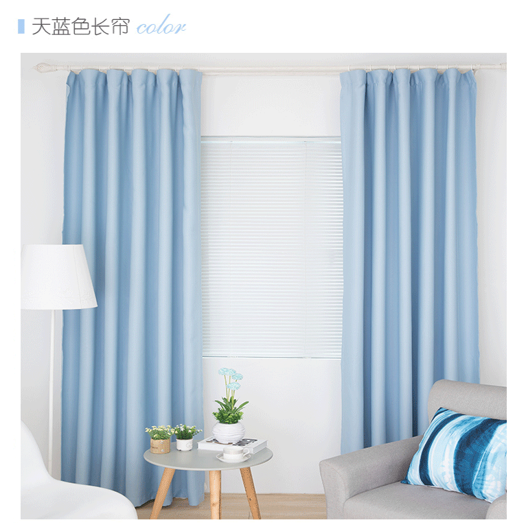 Blackout Curtains Insulated Fabric of Modern Minimalist Bedroom Balcony Windows and Custom Curtains Finished Specials(China (Mainland))