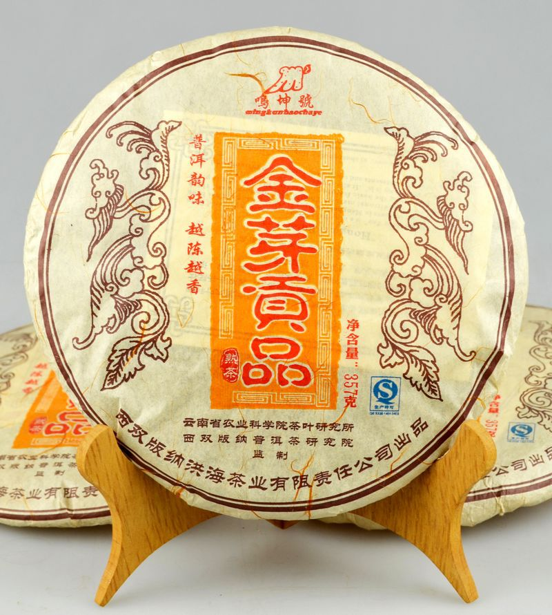Golden Bud Pu er tea 357g Ripe cake tea Premium cooked tea Puerh tea