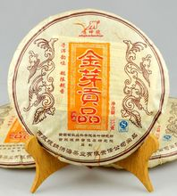 Golden Bud Pu'er tea, 357g Ripe cake tea, Premium cooked tea Puerh tea