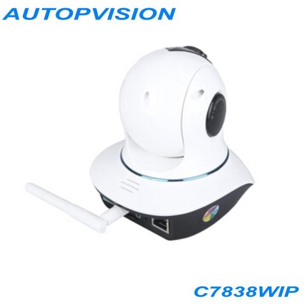 HD Security IP Camera IR-Cut C78