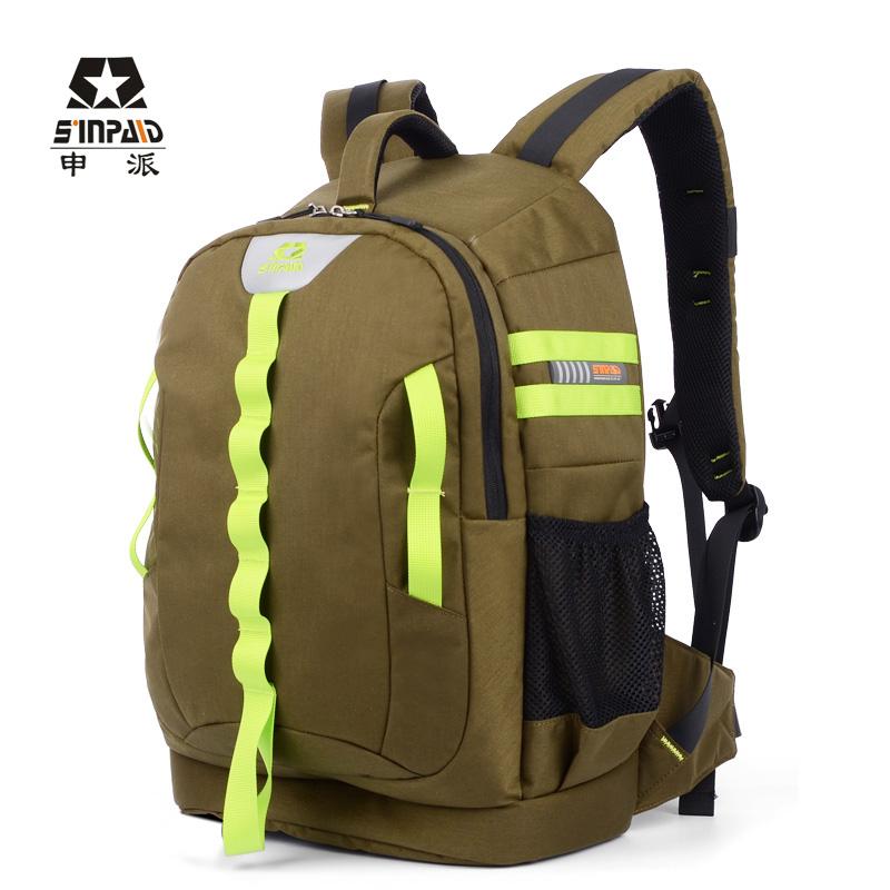 Waterproof Travel Shoulder Bag 109