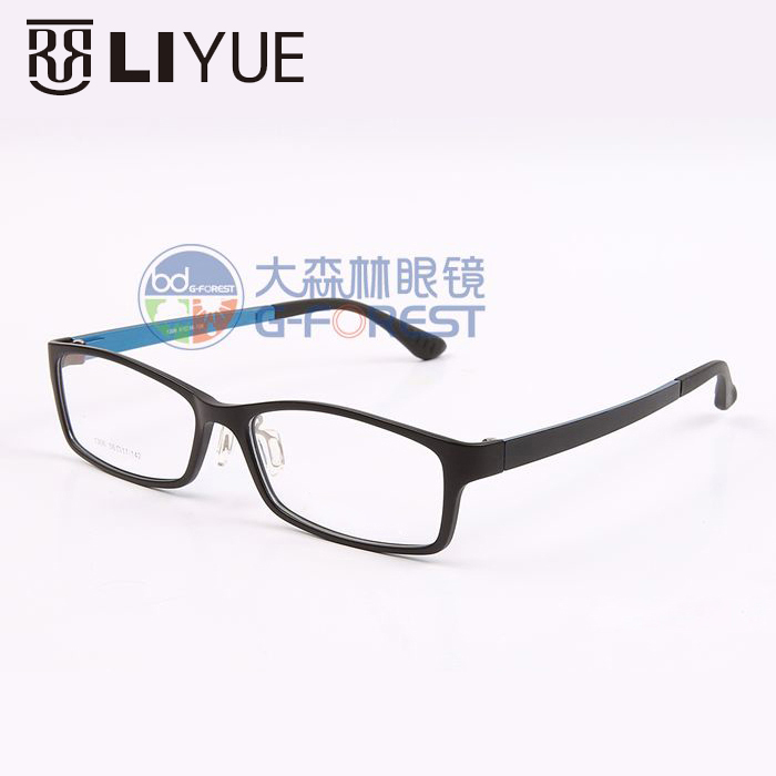 Replica Designer Eyeglass Frames : Online Buy Wholesale fake designer frames from China fake ...