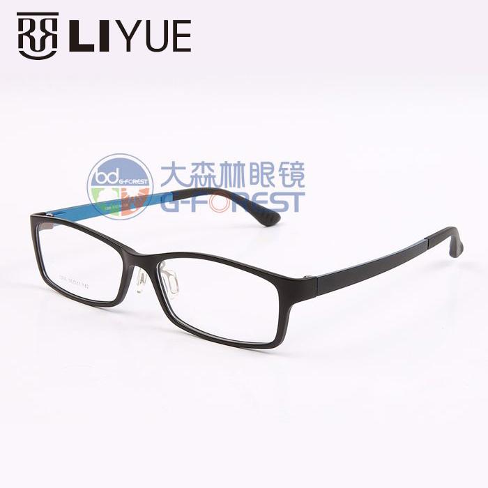 Online Buy Wholesale fake designer eyeglasses from China ...