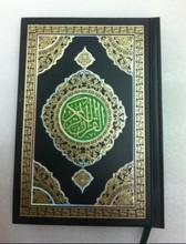 Коран перевод и говоря ручка очень портативная минин плеер сейчас
