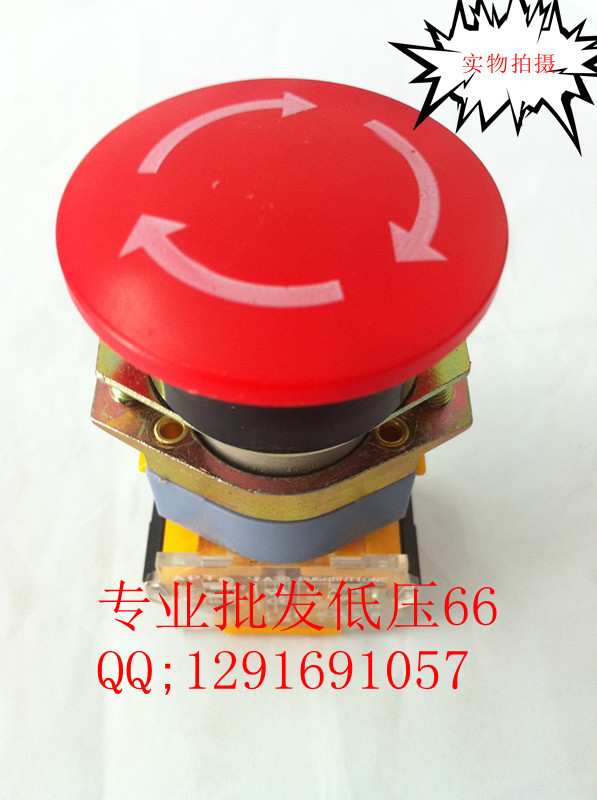 Wholesale Shanghai ERGONG LA39-11ZS emergency stop button button switch all the electrical appliances manufacturers(China (Mainland))