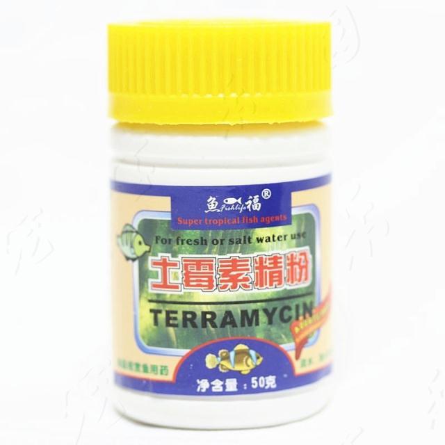 Fu oxytetracycline powder aquarium fish turtles fish for Tetracycline for fish