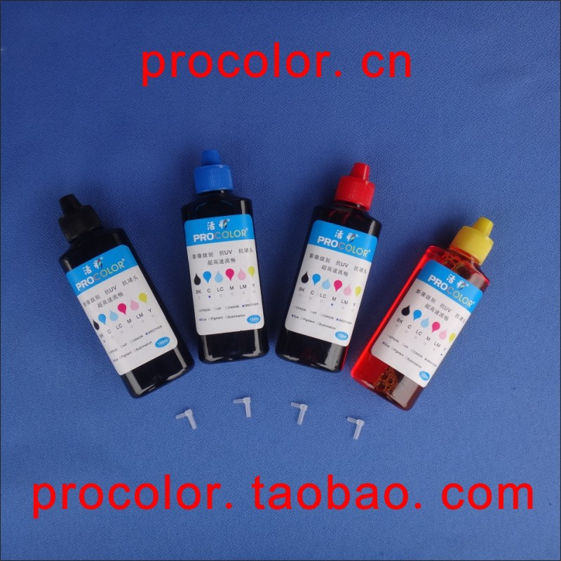 CISS High quality ink refill kit Waterproof T0921N-T0924N Pigment Ink for EPSON C91 CX4300 T26 T27 TX117 TX119 TX106 TX109
