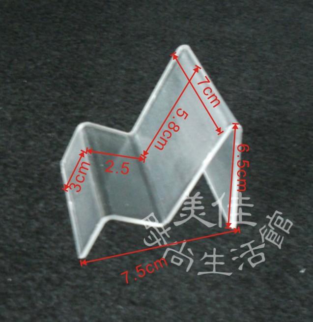 Plastic scrub single tier display rack purse frame mobile phone holder cell phone digital products holder product display rack(China (Mainland))