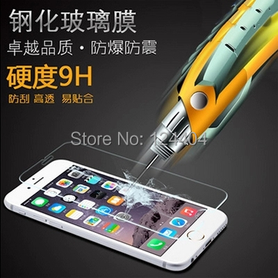 Amazing 9H Nanometer Anti-Explosion Tempered Glass Screen Protector Film Apple iphone 6 Plus 5.5inch +Retail BOX + free Ship - Aiweising Global (HK store Co.,Ltd)