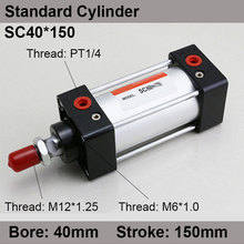 Buy SC40*150 SC Series Standard Air Cylinders Valve 40mm Bore 150mm Stroke SC40-150 Single Rod Double Acting Pneumatic Cylinder for $9.03 in AliExpress store