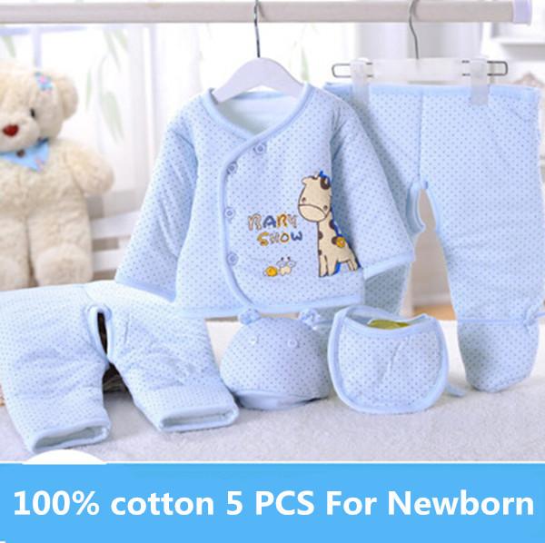 Одежда Для Новорожденного Купить Дешево