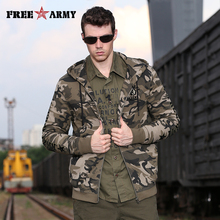 Buy Brand Winter Man Jacket Fleeced Hooded Camouflage Jackets Men Casual Jackets Coats Thick Velvet Military Jacket Male Ms-6073B for $39.72 in AliExpress store