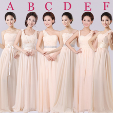 2016 Cheap 6 Styles Fashion Long  plus size Champagne color chiffon bridesmaid dress under 50 wedding party dress maid of honor(China (Mainland))