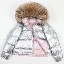 Maomaokong 2018 ファッションアヒルダウンジャケットの女(China)