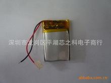 042025 polymer lithium battery 3 7V 150MAH spot