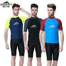 Бесплатная доставка 1 Pic 5 цвета лоскутное с коротким рукавом UPF50 Rashguard плавать рубашки, купальник мужчина для подводного плавания Diveing и серфинг костюм