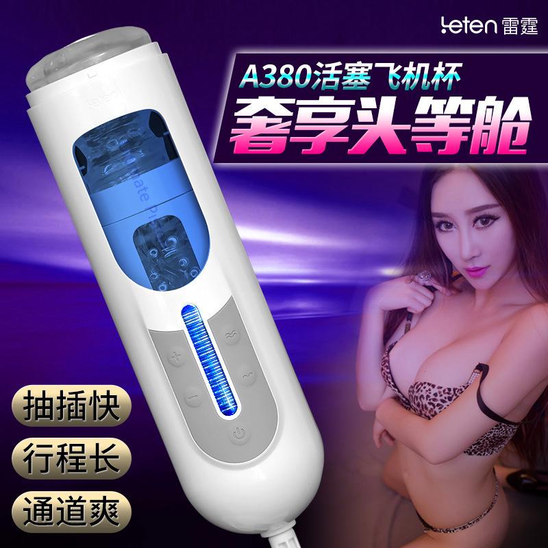 Leten A380 Adult Sex Toys for Men Handsfree Electric Male Masturbator Vibrator for Men Real Vagina Pocket Pussy Masturbador(China (Mainland))