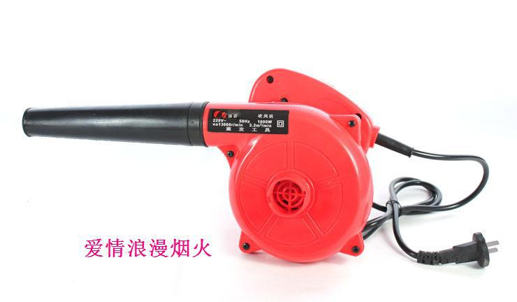 High Speed Blower : Computer blower chinaprices