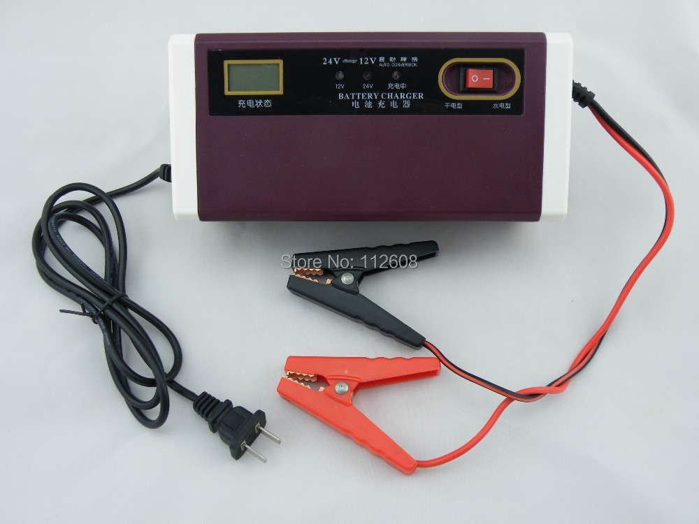 Free shipping New 12V/24V 10A battery charger lead acid battery charger 12V24V Auto convert function(China (Mainland))
