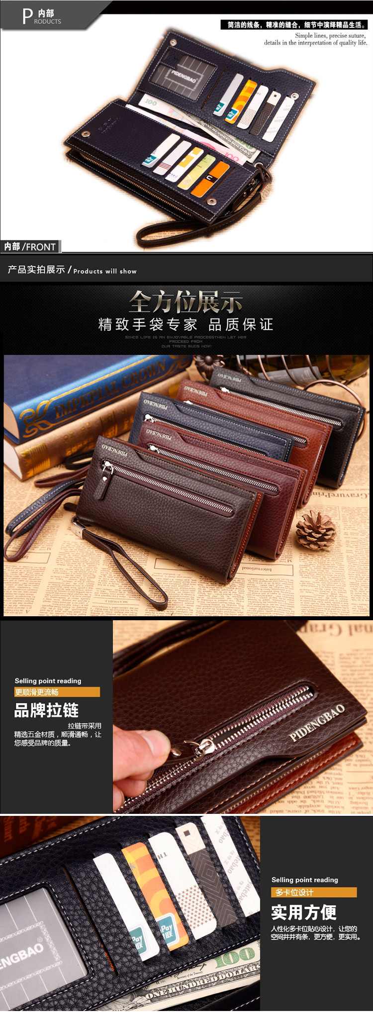 New 2015 Fashion Men Wallets High Quality Leather Wallet Multifunctional Men Purse Brand Men Clutch Handbags Large Capacity