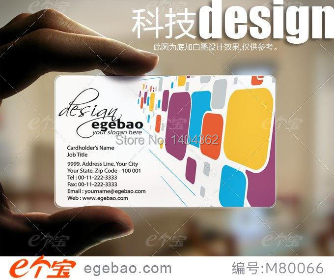line Get Cheap Translucent Business Cards Aliexpress