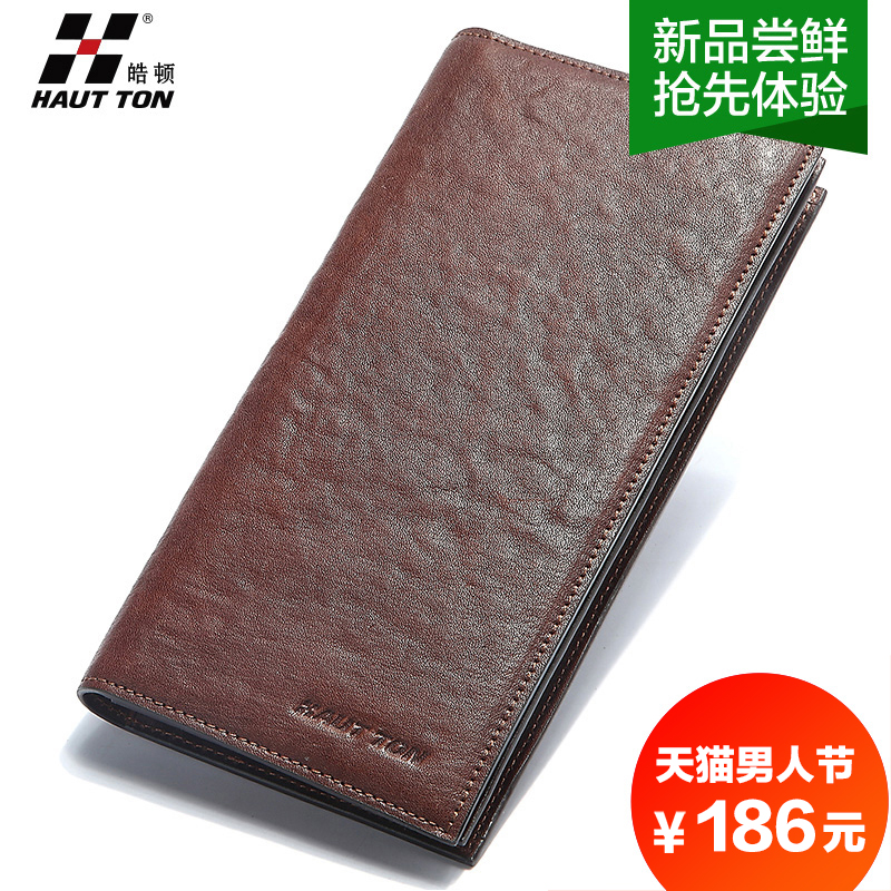 HAUTTON Hao male men long leather wallet a high-grade leather hand grasps the grain head layer cowhide Wallet(China (Mainland))