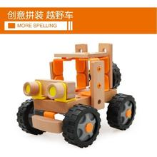 Disassemble child combination wooden SUV cars helicopter crepitations car wooden toy child puzzle gift