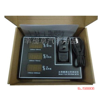 Transmission rate tester Solar Films Tester  transmittance meter UV measurements Infrared, visible and ultraviolet transmittance<br><br>Aliexpress