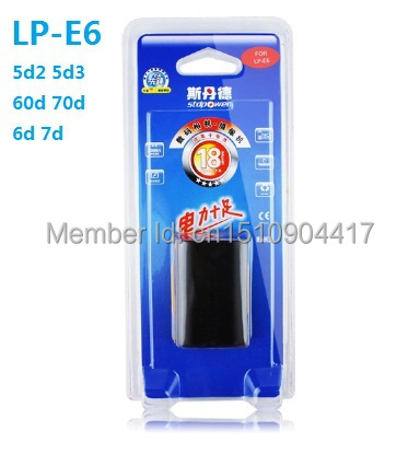 LP-E6 LP E6 LPE6 Rechargeable Camera Battery Pack Canon EOS 5D2 5D3 5D 7D 6D 40D 50D 70D 60D 600D Mark II III 2 3 batteries - Spring flowers 1 store