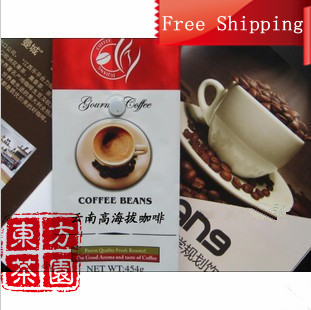 1 Pound Luzhou flavor Slimming Coffee Beans Italian Style China Yunnan High Altitude Coffee Beans Wholesale