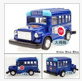 2015 Lovely Baby School Bus Baby Love Brinquedos Kids Toy Cars Toys For Children Scale Models Children'S Toys Alloy Car Models(China (Mainland))