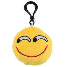Wechat Emoji Pelúcia Keychain Chaveiro Chave Anel Chave Cadeia Saco Rosto Pelúcia Emoji Emoticon Gancho Cadeia de Telefone Chaveiro Pele(China)